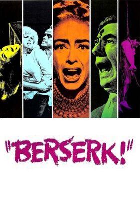 Berserk's Poster