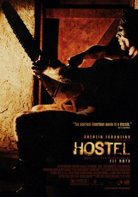 『ホステル』のポスター
