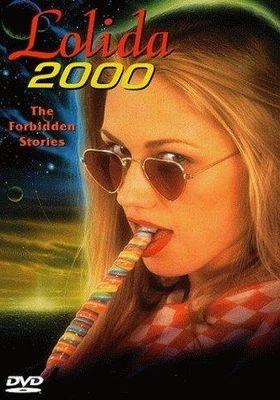 로리타 2000의 포스터