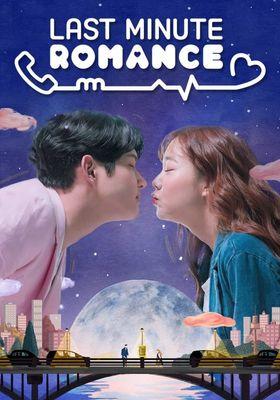Last Minute Romance 's Poster