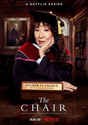 『ザ・チェア ~私は学科長~』のポスター