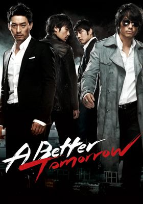 A Better Tomorrow's Poster