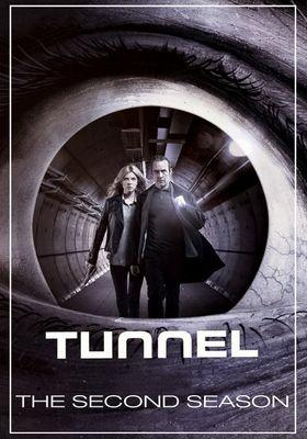 『トンネル-サボタージュ』のポスター
