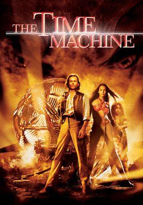 『タイムマシン』のポスター