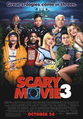 무서운 영화 3의 포스터