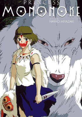 『もののけ姫』のポスター