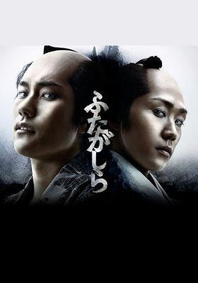 Futagashira Season 2's Poster