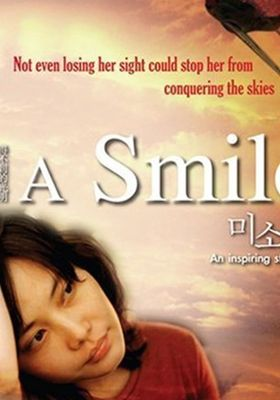 A SMILE's Poster