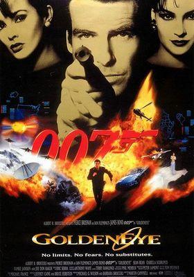 007 골든 아이의 포스터