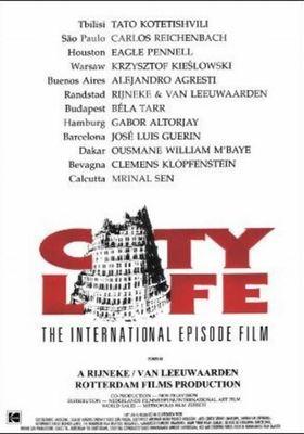 시티 라이프의 포스터
