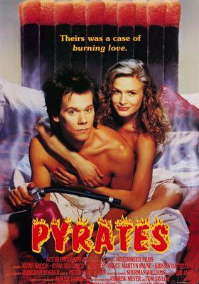 불타는 사랑의 포스터