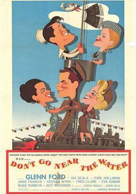 물 가까이 가지 마라의 포스터