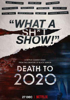 『さらば! 2020年』のポスター