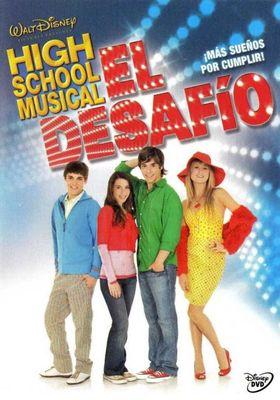 하이 스쿨 뮤지컬: 엘 데사피노의 포스터