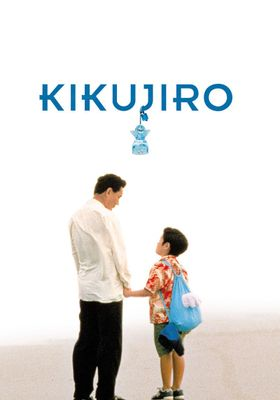 Kikujiro's Poster