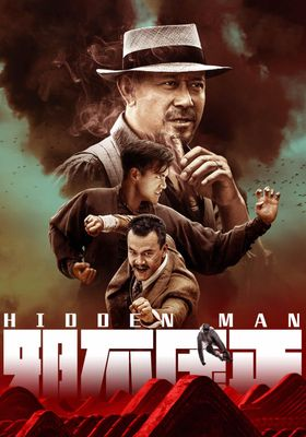 Hidden Man's Poster