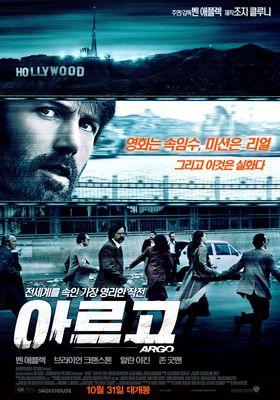 Argo's Poster