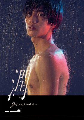 Junichi's Poster