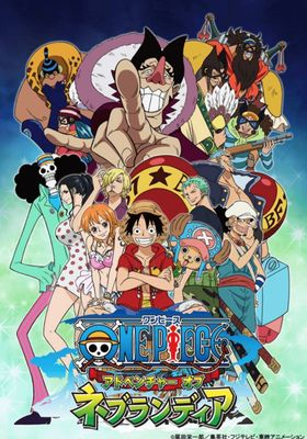 One Piece: Adventure of Nebulandia's Poster