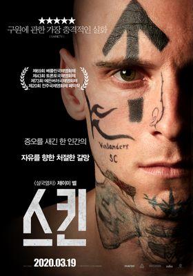 Skin's Poster