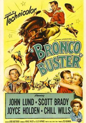 부론코 버스터의 포스터