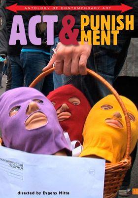급진예술과 행동강령의 포스터