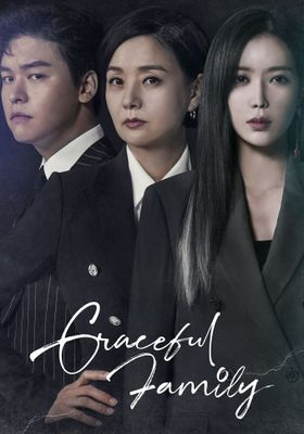 Graceful Family 's Poster