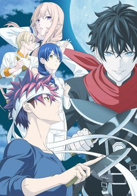 Food Wars! The Fifth Plate's Poster