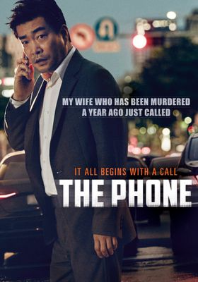 The Phone's Poster