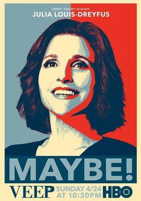부통령이 필요해 시즌 5의 포스터