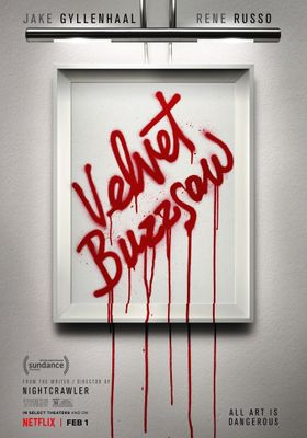 『ベルベット・バズソー: 血塗られたギャラリー』のポスター