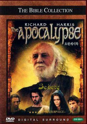 The Apocalypse's Poster
