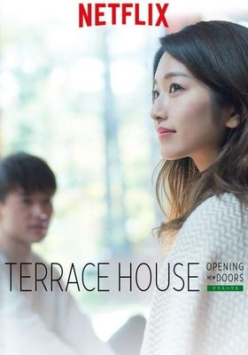 Terrace House: Opening New Doors 's Poster