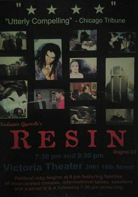 레진의 포스터