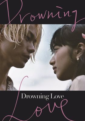 Drowning Love's Poster