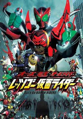 OOO, Den-O, All Riders: Let's Go Kamen Riders's Poster