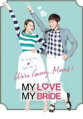 My Love, My Bride's Poster