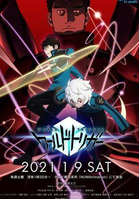 『ワールドトリガー 2ndシーズン』のポスター