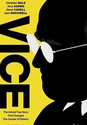 바이스의 포스터