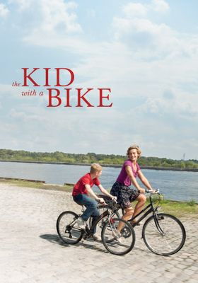 『少年と自転車』のポスター