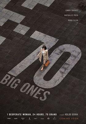 70 빈라덴의 포스터