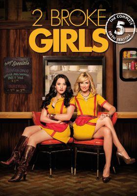『NYボンビー・ガール シーズン5』のポスター