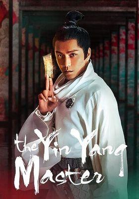 The YinYang Master's Poster