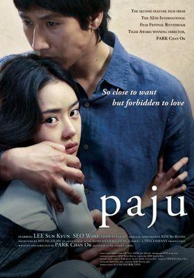 Paju's Poster
