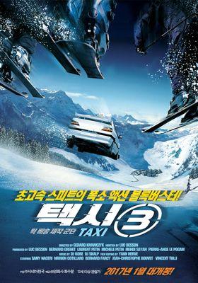 『TAXi 3』のポスター