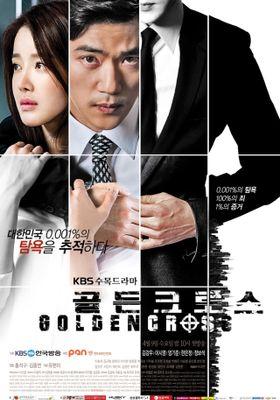 Golden Cross 's Poster