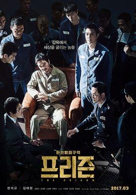 『監獄の首領』のポスター