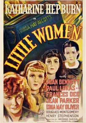 『若草物語(1933)』のポスター