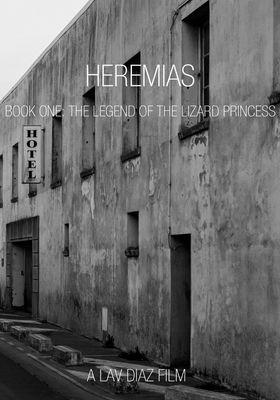 에레미아스, 1권의 포스터