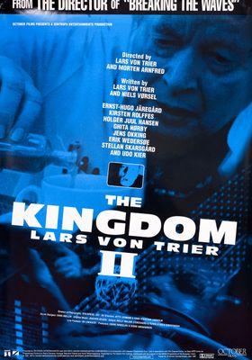 킹덤 2의 포스터